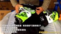 dc轮滑包(中包)装鞋教程 dc包怎么装轮滑鞋【可酷轮滑www.kekoo.cn】