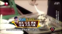 """《极限挑战》20150906:徐峥智商秒杀""""极限三精"""" 张艺兴箱子再被抢跪地痛哭"""