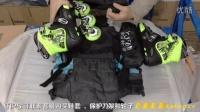 dc轮滑包(大包)装鞋教程 dc包怎么装轮滑鞋【可酷轮滑www.kekoo.cn】