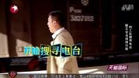 《极限挑战》20150913:男人帮穿越变极限特工队 张艺兴小猪入戏太深玩殉情