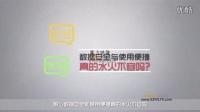 云手机_成片