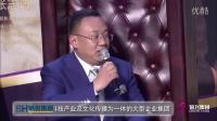 华人名师盛典之四位老师求加入,律师行业原来这么火!