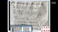 【化工教学】历年考研数学真题(第31期):2011年考研数学二真题[解答题(15)~(17)题]