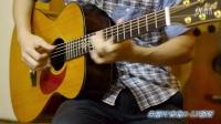 《男人》朱丽叶指弹吉他弹唱吉他独奏吉他教学吉他自学入门教程尤克里里