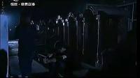 有线怪谈 2011-08-20 灵异直播-猛鬼坟场
