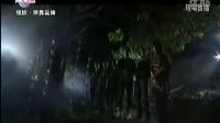 有线怪谈 2011-08-13 灵异直播-夺命曹公潭