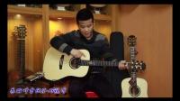 《X-18》朱丽叶指弹吉他弹唱吉他独奏吉他教学吉他自学入门教程尤克里里