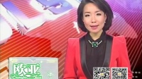 本市新闻20151125 - 大理市电视台