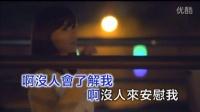 張瀛仁「癡情的拖磨」KTV