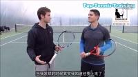 和费德勒训练的感受 中文字幕 Top Tennis Training Playing With The Best - How Good Are They