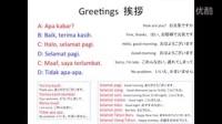 【Learn Bahasa Online Virtual Class】 Greetings in Bahasa Indonesia 挨拶