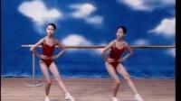 校园舞蹈(小学教程) (3)
