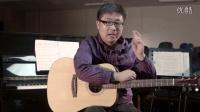 38 十二平均律和全音与半音概念 吉他初级入门教程教学 高音教公开课第38节(音乐理论卷)