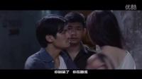 越南电影《堤岸风云》(中文字幕)