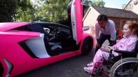 实现一位患癌症小女孩的梦想一辆粉红色的兰博基尼