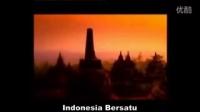 Indonesia Raya - National Anthem of Indonesia (  Lyrics)
