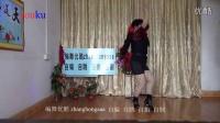 编舞优酷 zhanghongaaa  恰恰舞曲—古典 含分解动作教学 最新56步广场舞 原创