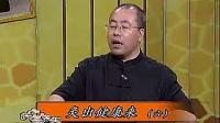 范氏灸草堂06_标清