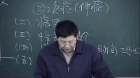 0003.优酷网-《中医内科学》03·感冒(二)