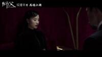 """《师父》发布推广曲MV  梁博歌声诠释廖凡宋佳""""四季""""缱绻"""