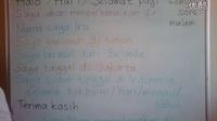 LEARN INDONESIAN LANGUAGE #22 INTRODUCE YOURSELF