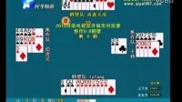 2015.12.4河南电视双升城市对抗赛8进6焦作VS鹤壁第一场