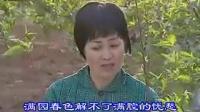 沂蒙小调【四川女跑山东】第7集