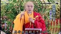 施食仪轨与功德     01  海涛法师