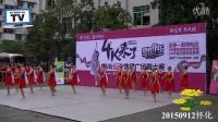 怀化雅美广场舞《格桑花儿开和幸福如歌》