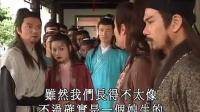 聊斋之秋月还阳(俞小凡版)1