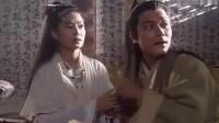 聊斋之秋月还阳(俞小凡版)3