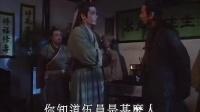 聊斋之秋月还阳(俞小凡版)2