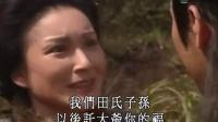 聊斋之侠女田郎03