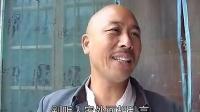 沂蒙小调【苦腊梅】第六集