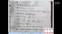 【化工教学】历年考研数学真题(第32期):2011年考研数学二真题[解答题(18)~(20)题]