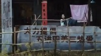 【2012惊悚悬疑电影】青魇高清版 薛凯琪 黄轩 周楚楚主演