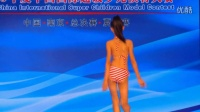 高硕镁——中国少儿模特大赛——T台秀