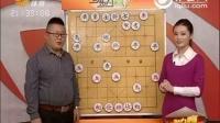 20131212《步步为赢》象棋讲座 手字布局第四招