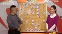20131211《步步为赢》象棋讲座 手字布局第三招