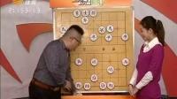 20131210《步步为赢》象棋讲座 手字布局第二招