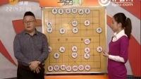 20131208《步步为赢》象棋讲座 敌字布局第五招