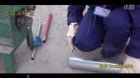 衬塑钢管沟槽式安装(3)