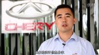 奇瑞汽车成功案例 - Siemens PLM Software