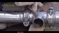 衬塑钢管沟槽式安装(4)