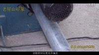 衬塑钢管沟槽式安装(2)