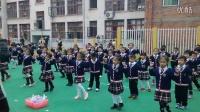 机幼儿园广播操5