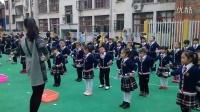 机幼儿园广播操4-1