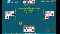 2015.12.7河南电视双升城市对抗赛8进6焦作VS鹤壁第四场