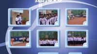 灌阳二高2015校运会开幕式-片头