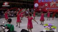 怀化雅美柔力球《共圆中国梦》